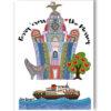 Ferry cross the Mersey Card